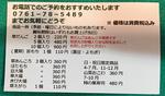 9FD0ACDD-316F-47C1-9D73-ABD635E15076.jpg