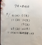 B2A4D562-9AF3-41D9-9CE7-50FC1DE60BA2.jpg